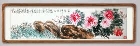 【保真】收藏重器-安徽省美术家协会员、《中华国风文艺》执行主编、实力画家方玉毛精品牡丹:富贵神仙图