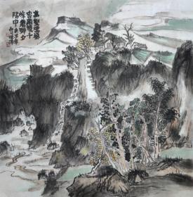 张伟泽国画山水精品《万壑烟岚》四尺斗方  作品保真