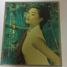 宋祖英 中国音乐电视DVD (原人原唱原伴奏)正版