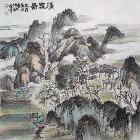 张伟泽国画山水精品《青泉图》四尺斗方   作品保真