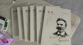 西方哲学经典书全6册 叔本华活出人生的意义尼采的书哲学我的心灵  卢梭 尼采 弗洛伊德  荣格 阿德勒