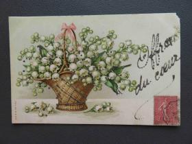 {会山书院}43#法国1951年(篮子铃兰花)手写实寄明信片贴邮票 junk journal手账素材