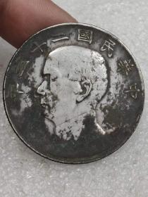 老银元。。,,,。。。。。