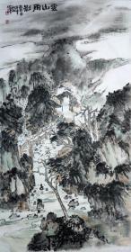 张伟泽国画山水精品《云山雨影》53Ⅹ100CM  作品保真