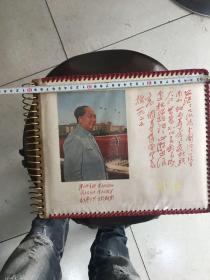 大文革相册(内有20来张图片)