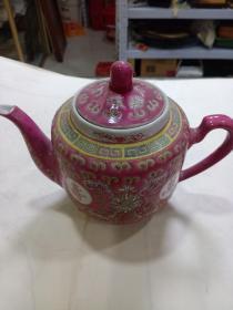万寿无疆 茶壶(尺寸如图)
