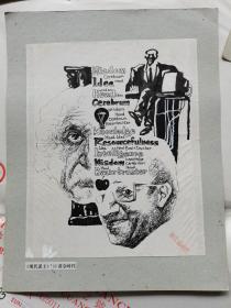 插图原稿:连环画家梁国泰画稿一张,25cm*20cm,发表于《黄金时代》