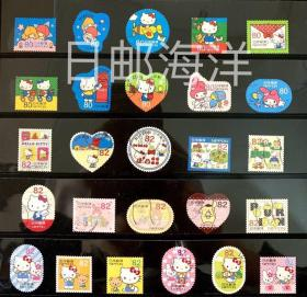 日本卡通邮票 HelloKitty 6套不同56枚全