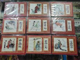 红楼梦16本全(乱判葫芦案是1版1印,其他都是84年1版2印,内页完好)