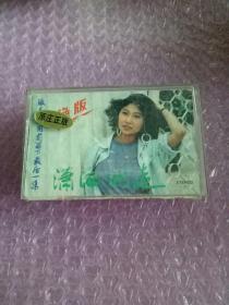 张蔷 绝版带  磁带