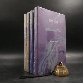 特惠|上河卓远·玛格丽特·阿特伍德作品四册精装套装:《蓝胡子的蛋》+《帐篷》+《道德困境》+《荒野指南》