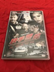 DVD,国产电影,联手警探,宁静,于荣光主演,正版影碟。