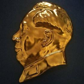 毛主席像章——文革鎏金毛主席瓷像