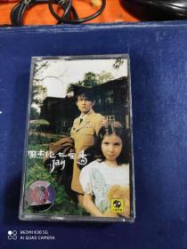 老磁带-----周杰伦( 七里香)磁带有歌片!