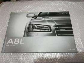 New Audi A8L(新奥迪A8L画册,附录有奥迪A8L 16年型装备价格表)
