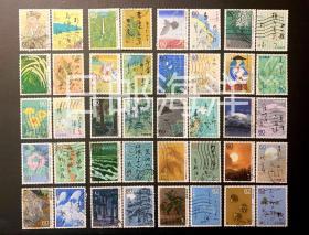 日本信销邮票 松尾芭蕉俳句 奥之细道40枚全