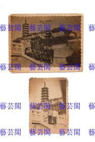 游镇江金山寺老照片2张,尺寸分别为10.7*8.3CM、5.5*8CM