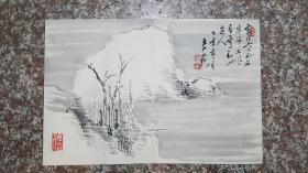 清末明治时期画家田能村直入笔老纸本(山水图册页三张)24*36cm