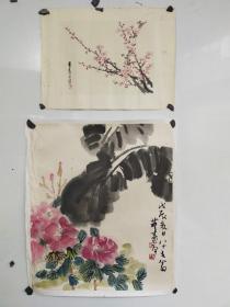 董寿平  梅花小品 花卉托片 两幅合售 尺寸35x23,53x46