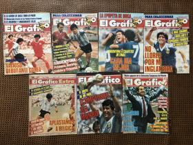 原版足球画册 阿根廷El grafico 1986世界杯特辑 一套七本