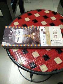 走进西藏(西藏文化珍藏展)开封汉藏文化园