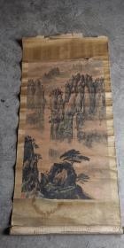 老裱……河南著名老画家(尹新平)5平尺……山水