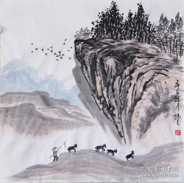 【自写自销】当代艺术家协会副主席王丞手绘  山水小品20225