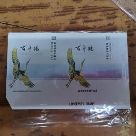 烟标——百年鹤