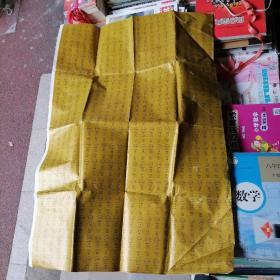 烟标:长江烟标的注册商标(78cmx53.8cm)大版张,品相以图片为准