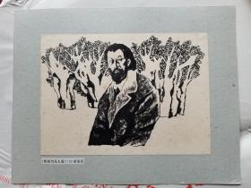 插图原稿:连环画家梁国泰画稿一张,24cm*17cm,发表于《黄金时代》