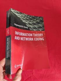 Information Theory and Network Coding     (小16开)   【详见图】