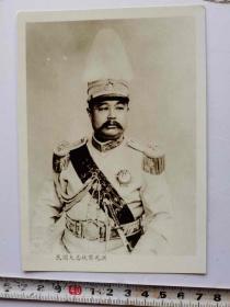 老照片...民国大总统.黎元洪