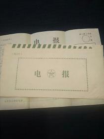 茶叶贸易文献:八十年代山东省长清县发淳安千岛湖花茶厂刘兆华收的茶叶贸易电报