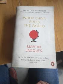 外文书WHEN CHINA RULES THE WORLD