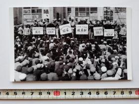 文革时期沈阳批判照片