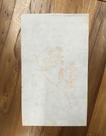 民国 荣宝斋 木板水印 任薰 花卉 笺纸