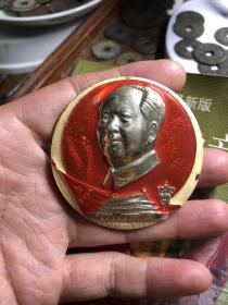 文革时期毛主席像章,老像章,老物件,文革像章,毛主席像章