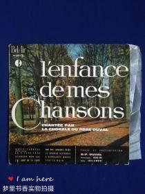外文原版黑胶老唱片:L'ENFANCE DE MES CHANSONS