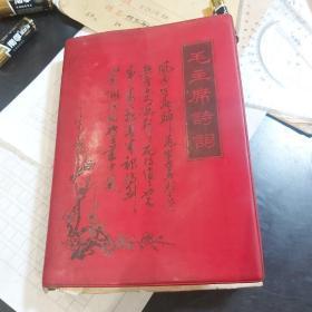 样板戏 革命现代芭蕾舞剧 红色娘子军 稀缺 文革 邮票品差看图拍不退货