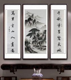 【保真】中书协会员、书法名家赵自清中堂力作:松山烟云+对联