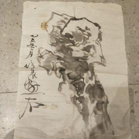 """金陵徐猿猴""""、""""东方猴王徐培晨国画   终身 保真  包退"""