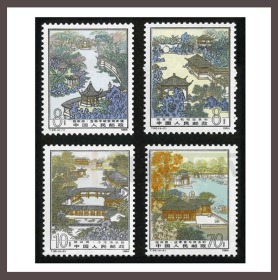 新中国邮票:1984年T96苏州园林-拙政园(全套4枚)