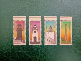 特685 灯塔邮票(108年版) 4全 原胶全品