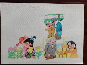 出版社流出原稿:彩色画稿一张,23cm*31cm,