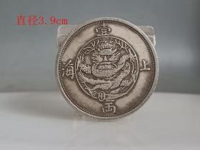 乡下收的少见的上海龙纹银元