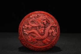 收藏剔红漆器盘龙印泥盒直径10.5厘米