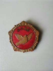 和平鸽抗美援朝纪念章