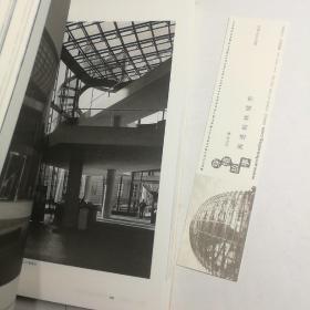 穿墙故事:再造柏林城市 【 正版品新 一版一印 附书签 现货实拍 】
