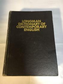 朗文当代英语词典 Longman Dictionary of Contemporary English