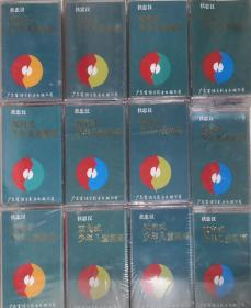 双向式少年儿童英语,22盒磁带(缺第1和4盒)